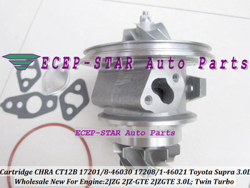 Viena Twin Turbo Cartridge CHRA CT12B 17208-46030 17208-46021 17201-46021 17201-46030 TOYOTA Supra 1993 - 2JZ-GTE 2JZGTE 3.0 L