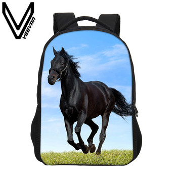 VEEVANV Hot 2017 Horse Book Backpacks 3D PU Prints School Bookbag Horse Children Study Bookbags Fashion Backpacks for Students 57299